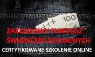 szkolenie zakładowy fundusz świadczeń socjalnych